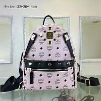 MCM Leather Backpacks #282523