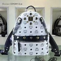 MCM Leather Backpacks #282525
