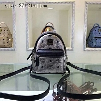 MCM Leather Backpacks #282540