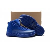 Air Jordan 12 XII Shoes For Men #283399