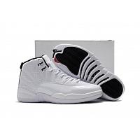 Air Jordan 12 XII Shoes For Men #283400