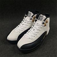 Air Jordan 12 XII Shoes For Men #283408