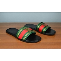 Versace Slippers For Men #287839