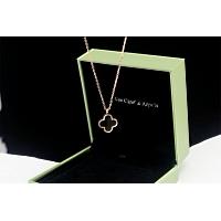 Van Cleef&Arpels Necklaces #296464