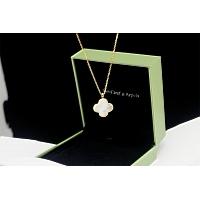Van Cleef&Arpels Necklaces #296465