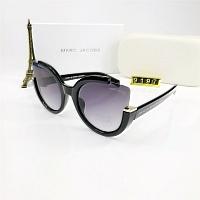 Marc Jacobs Quality A Sunglasses #308832