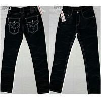 Rock Revival Jeans For Men #313001