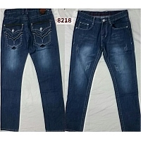 Rock Revival Jeans For Men #313003