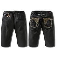 Robins Jeans For Men #313262