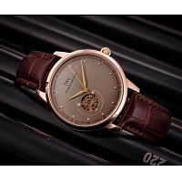 IWC Quality Watches #316987