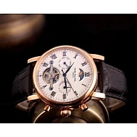 Patek Philippe Quality Watches #317359