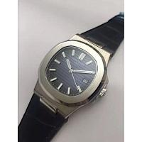 Patek Philippe Quality Watches #317377