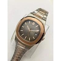Patek Philippe Quality Watches #317389