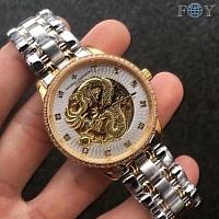Vacheron Constantin Quality Watches #318393