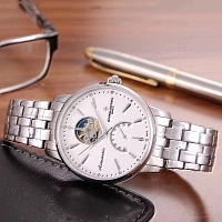 Vacheron Constantin Quality Watches #318440