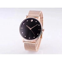 Movado Quality Watches #318764