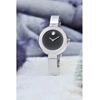 Movado Quality Watches #318768