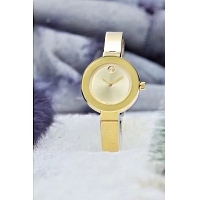 Movado Quality Watches #318771