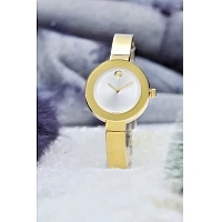 Movado Quality Watches #318772