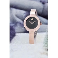 Movado Quality Watches #318773