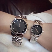 Movado Quality Watches #318781
