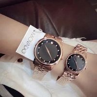 Movado Quality Watches #318783