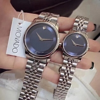 Movado Quality Watches #318785