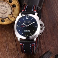 Panerai Quality Watches #318789