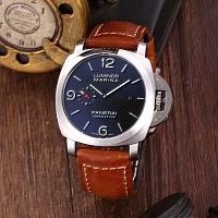 Panerai Quality Watches #318794