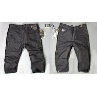 G-Star Jeans For Men #321238