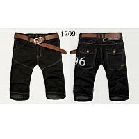 G-Star Jeans For Men #321239