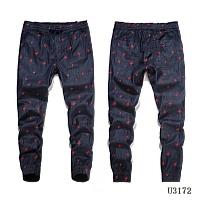 Superably Jeans For Men #321657