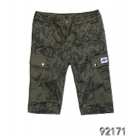 MDNS Madness Pants For Men #321662