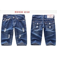 True Religio TR Jeans For Men #322139