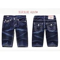 True Religio TR Jeans For Men #322140