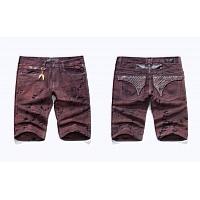 Robins Jeans For Men #322145