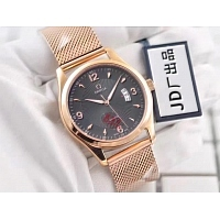 OMEGA Quality Watches #323845