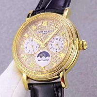 Patek Philippe Quality Watches #326471