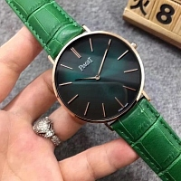 PIAGET Quality Watches #326601