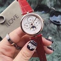 Vacheron Constantin Quality Watches #326641