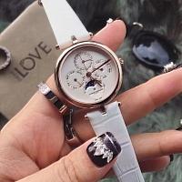 Vacheron Constantin Quality Watches #326645