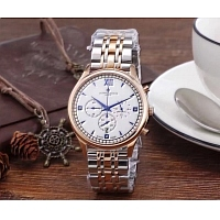 Vacheron Constantin Quality Watches #326690