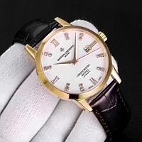 Vacheron Constantin Quality Watches #326735