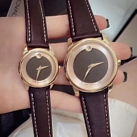 Movado Quality Watches #327529