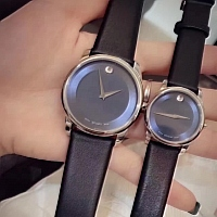 Movado Quality Watches #327530
