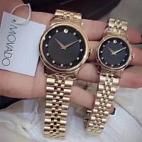 Movado Quality Watches #327533