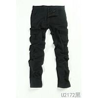 Superably Pants For Men #332730
