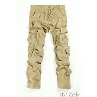 Superably Pants For Men #332731
