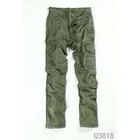 Superably Pants For Men #332738