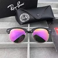 Ray Ban AAA Sunglassses #334788